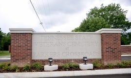 Tennessee State Veterans Cemetery a Parker Crossroads immagine stock libera da diritti