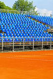 Tennis court stand Royalty Free Stock Photo