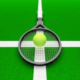 Tennis - my religion! Stock Photos