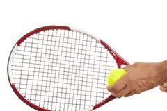 Tennisbal Royalty-vrije Stock Afbeelding