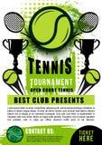 Tennisboll, racket och trofé Sportturnering vektor illustrationer