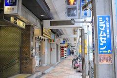 Tennoji区街道视图 免版税库存照片