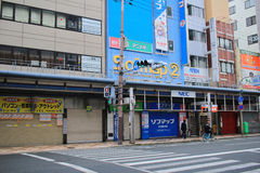 Tennoji区街道视图 图库摄影
