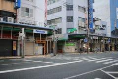 Tennoji区街道视图 免版税库存图片