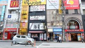 Tennoji,大阪,日本 图库摄影