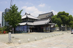 Tennoji Park building Royalty Free Stock Images