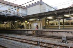 The Tennoji station Royalty Free Stock Photo