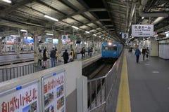 Tennoji station Royalty Free Stock Image