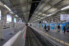 Tennoji station Royalty Free Stock Photo