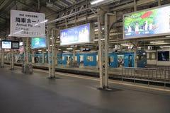 Tennoji station Stock Image