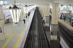 Tennoji subway station Stock Photos