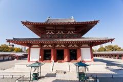 Tennoji temple Stock Photo