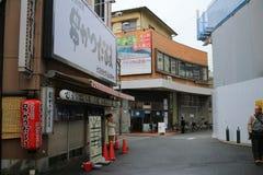 Tennoji区Tsutenkaku 图库摄影