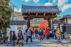 Tenryuji Sogenchi Garden in Kyoto Stock Photos