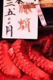Tentacules de poulpe à vendre sur le marché de poissons Image stock