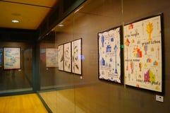 The tenth Macao Biennial Exhibition Design Stock Photo