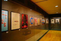 The tenth Macao Biennial Exhibition Design Royalty Free Stock Image
