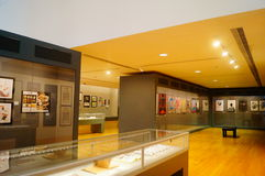 The tenth Macao Biennial Exhibition Design Stock Images