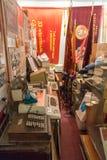 Tentoongestelde voorwerpen van het Museum van de Geschiedenis van de Centrale Telegraaf, Moskou, Rusland Royalty-vrije Stock Foto