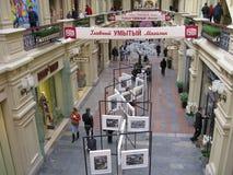 tentoonstelling Royalty-vrije Stock Foto