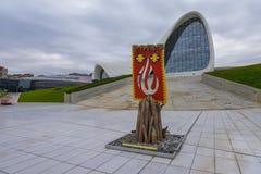 Tentoonstelling van cijfers in park van Heydar Aliyev-centrum Stock Foto