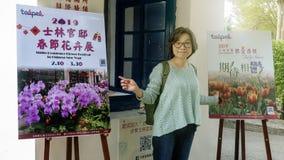2019 tentoonstelling van de de woonplaatstulp van Shilin de officiële, Taipeh, Taiwan stock afbeeldingen
