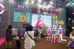 2015 Tentoonstelling van het het merkondergoed van China (Shenzhen) de internationale Royalty-vrije Stock Fotografie