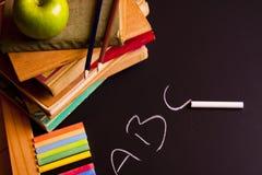 Tentoonstelling van school. Terug naar school Stock Foto's