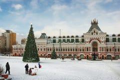 Tentoonstellingshuis, ensemble van de markt van Nizhny Novgorod Royalty-vrije Stock Fotografie