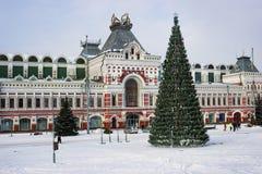 Tentoonstellingshuis, fragmentensemble van de markt van Nizhny Novgorod Royalty-vrije Stock Fotografie