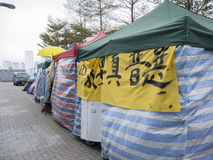 Tents in front of Central Government Offices - Umbrella Revolution, Admiralty, Hong Kong Royalty Free Stock Image