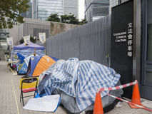 Tents in front of Legislative Council Car Park - Umbrella Revolution, Admiralty, Hong Kong Stock Photo