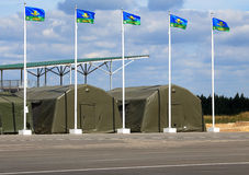 Tents Royalty Free Stock Photo