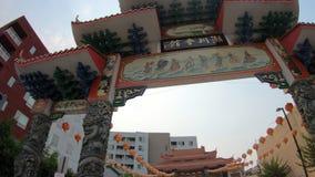 Teo Chew Association temple
