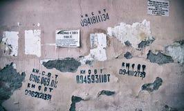 teotihuacan τοίχος ήλιων πυραμίδων του Μεξικού Στοκ φωτογραφία με δικαίωμα ελεύθερης χρήσης