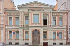 Teplov& x27; s-Villa in St Petersburg, Russland Stockfotos