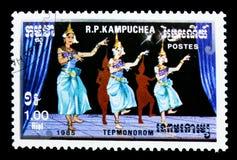 Tepmonorom serie för traditionell dans, circa 1985 Arkivbilder