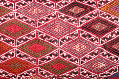 Teppich mit muster  Teppich Mit Muster Stockbild - Bild: 5831741