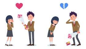 Teraźniejszość dla kochającej ones_School chłopiec zapraszał Szkolnej dziewczyny ilustracji