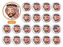 Tercja set Saudyjscy mężczyzna postać z kreskówki projekta avatars Obrazy Royalty Free