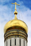 Золотые церков Москва Terem собора спасителя куполка Стоковые Фото