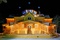 Terem of Ded Moroz Stock Photos