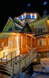 Terem von Ded Moroz Stockbild