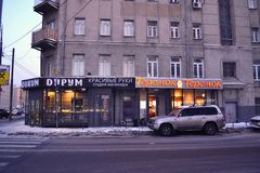 Teremok. Cafe in a big street of Moscow Stock Images