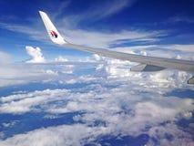 TERENGGANU MALEZJA, GRUDZIEŃ, - 30, 2015: Miękka ostrość Malaysi Fotografia Royalty Free