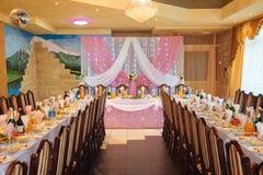 terenu ślub galanteryjny recepcyjny Obrazy Royalty Free