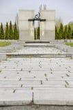 Terezin memorial cemetery Royalty Free Stock Images