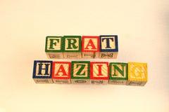 The term frat hazing Royalty Free Stock Photos