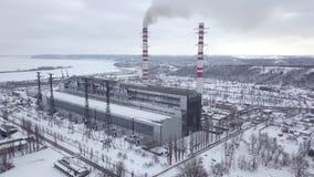 Termal elektrownia blisko Kijów Ukrainka miasto zdjęcie wideo