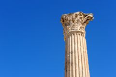Terme di Antonin a Cartagine Immagine Stock Libera da Diritti